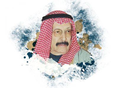 edited_Abdulbaqi Al Nouri